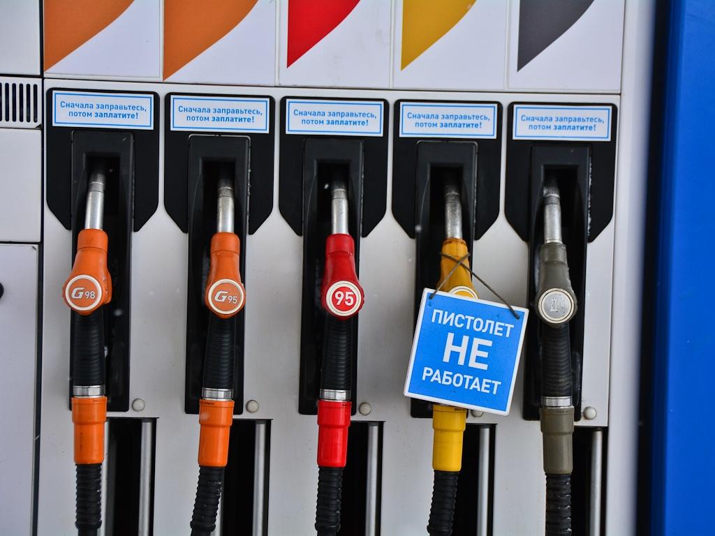 С начала года стоимость бензина в Челябинске повысилась на АЗС «Башнефть» и «ЛУКОЙЛ». Держат цены «Газпромнефть» и ООО «Регион», но эксперты не исключают, что это временно