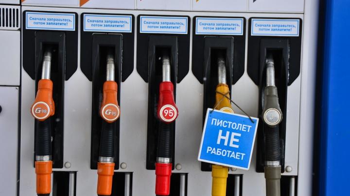 Отмороженные цены: резкое подорожание бензина объяснили нюансами соглашения с нефтяниками