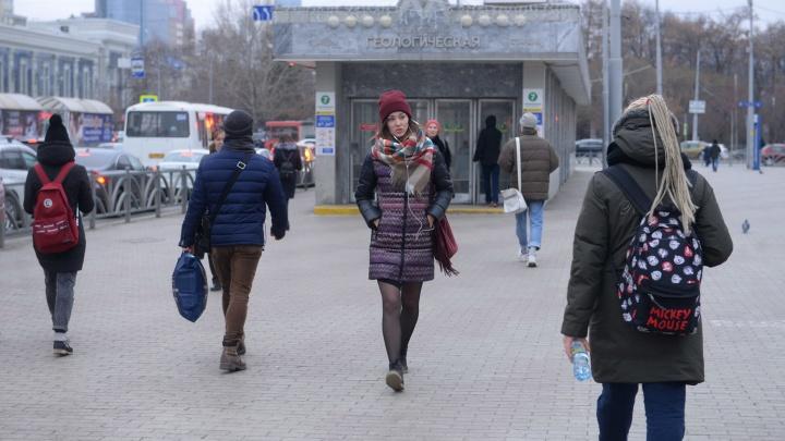 Спасаемся от гипертонии: екатеринбуржцев позвали в торговые центры измерить давление