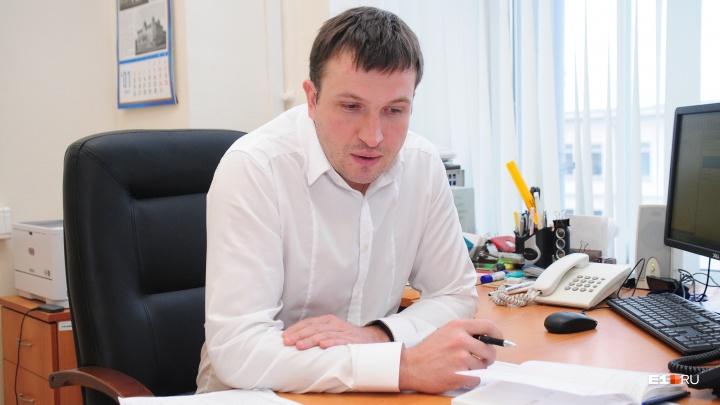 Глава комитета по строительству мэрии Екатеринбурга написал заявление об увольнении