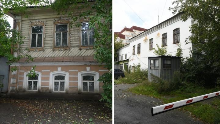«Снесут и построят махину»: дома XIX века в центре Екатеринбурга отказались признавать памятниками