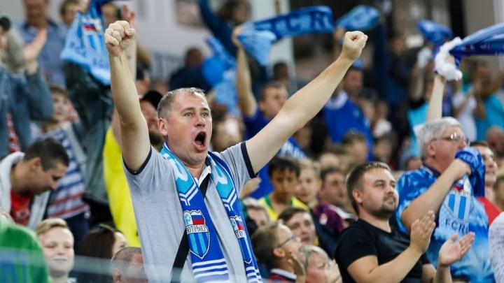 На игру «Ротора» и «Краснодар-2» на «Волгоград Арене» продали больше 15 тысяч билетов