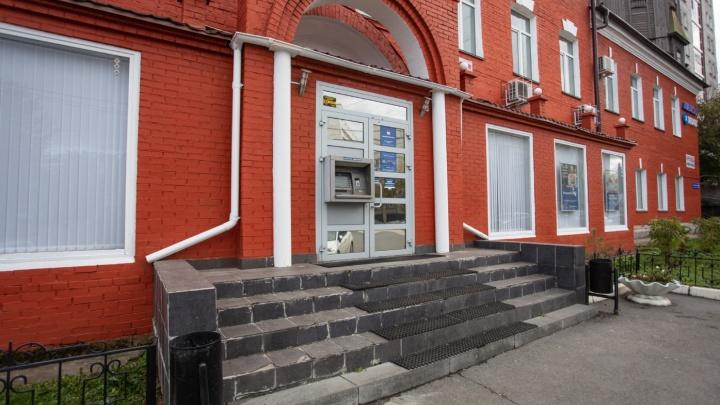В банке объяснили, как челябинка стала обладательницей кредитки за 41 тысячу рублей