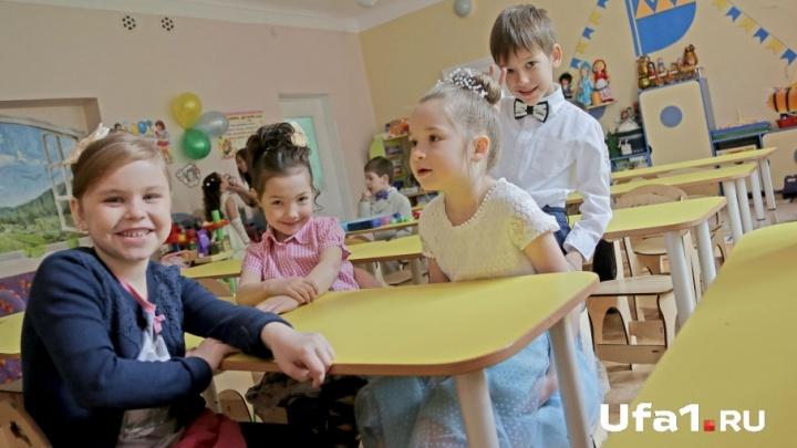 Под Уфой построят новый детский сад