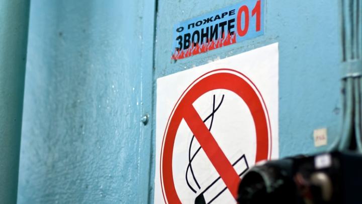 Депутаты намерены запретить курить в переходах Красноярска
