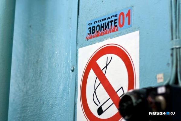 Депутаты предложили дополнить список мест, где красноярцам будет запрещено курить