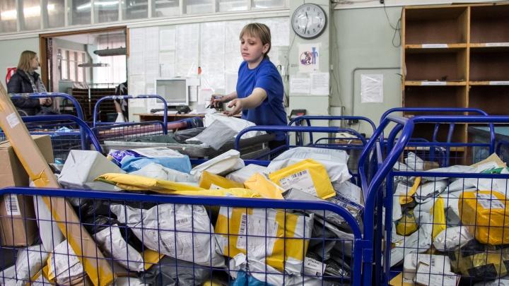 Архангельский сортировочный центр обработал около 4 миллионов международных почтовых отправлений