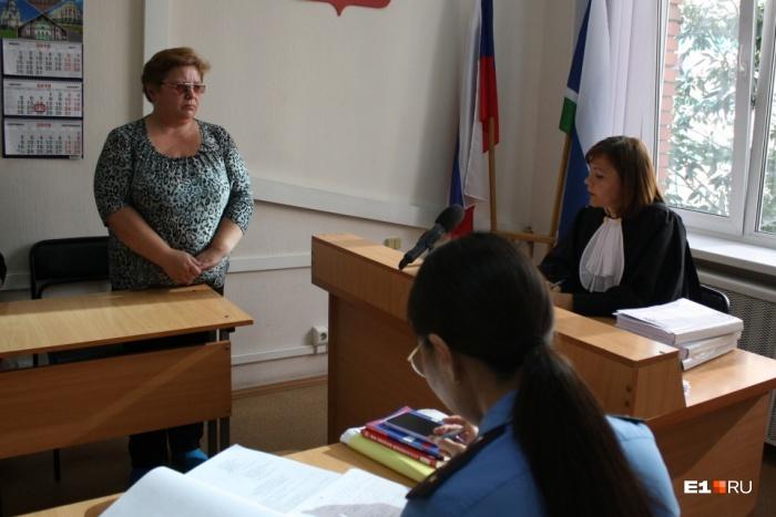 Марина Шкуратенко в суде