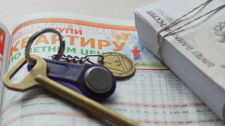 Новосибирцы набрали рекордное за четыре года число займов по ипотеке