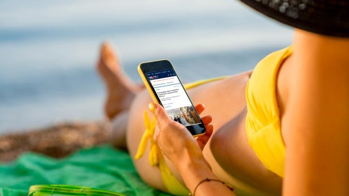 «В отпуск соберись!»: интерактивная карта локаций для тех, кто по жизни с 4G