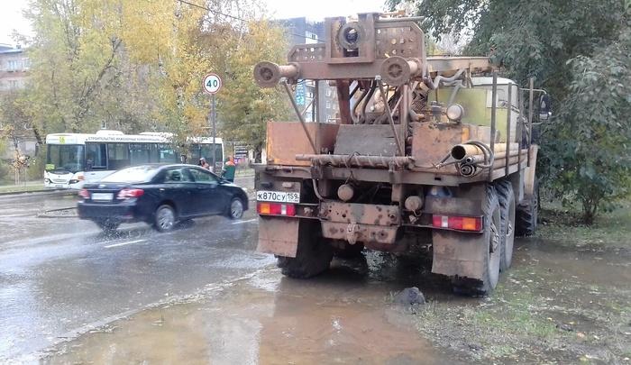 В Перми из-за аварии на сетях без воды остались три тысячи человек