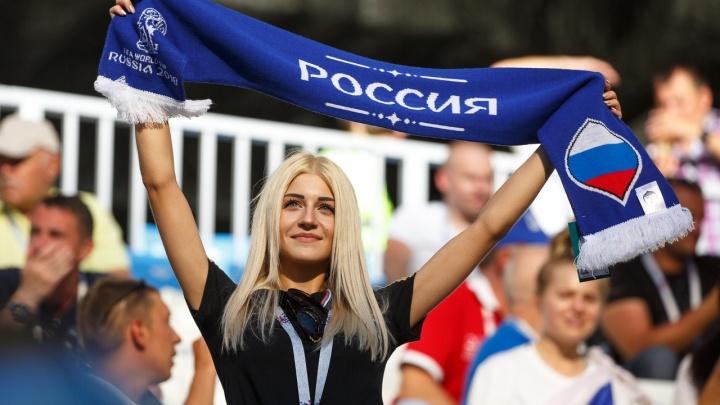 Фанатам впервые предложили билет на матчи «Ротор-Волгоград» за 900 тысяч рублей