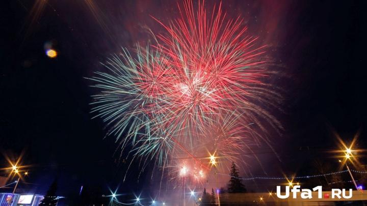 День города в Уфе: открытие интерактивного музея, концерт Егора Крида и фейерверк