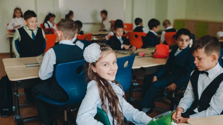 «Не сдала— тут же стала врагом народа»:на что собирают деньги с родителей в тюменских школах