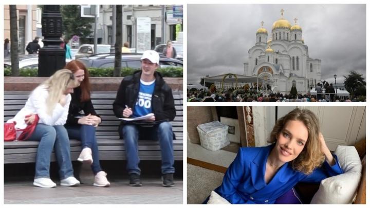Водянова, Серафим Саровский и лыковые мочалки: москвичи вспомнили всё, что знают о Нижнем Новгороде