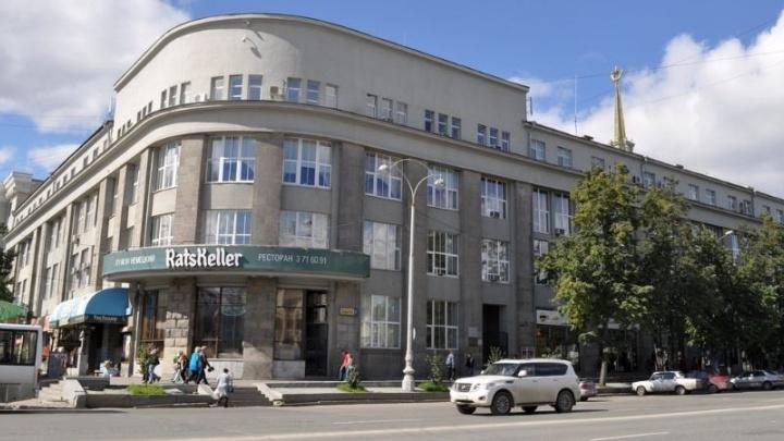 Культовый пивной ресторан Екатеринбурга RatsKeller объявил о своём закрытии