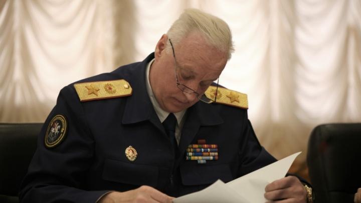 Бастрыкин потребовал разобраться в смерти ребёнка, оставленного одного дома в Челябинской области