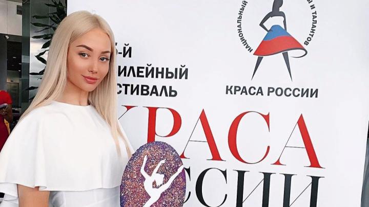 Архангелогородка выиграла путёвку на конкурс красоты в Рим в финале «Красы России — 2019»