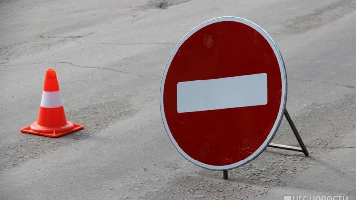 Для 17 маршрутов общественного транспорта закроют дорогу в Амуре