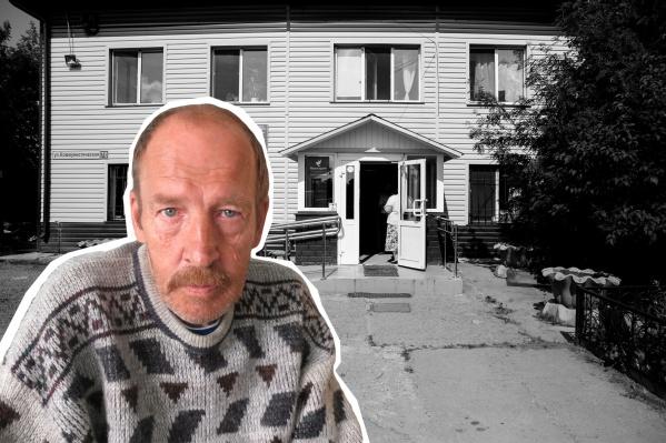 63-летний Вячеслав Хомяков пропал много лет назад и даже считался погибшим