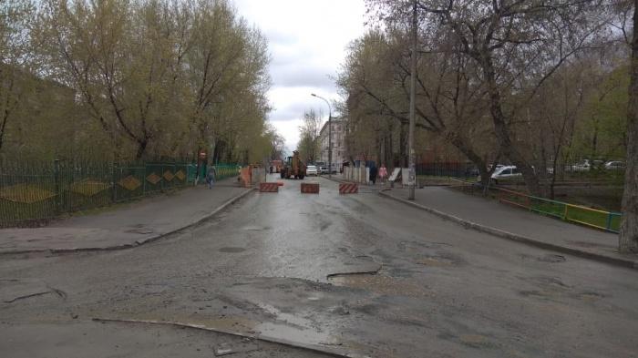 Улицу перегородили бетонными блоками