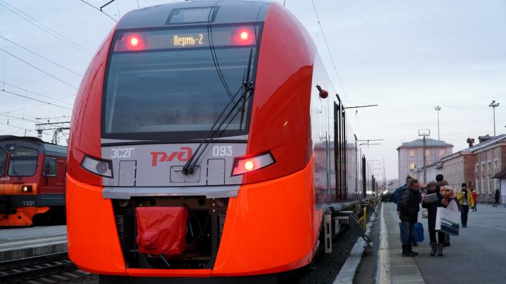 Спрашивайте про «Ласточку» и цену на проезд: в Перми пройдет прямая линия для пассажиров