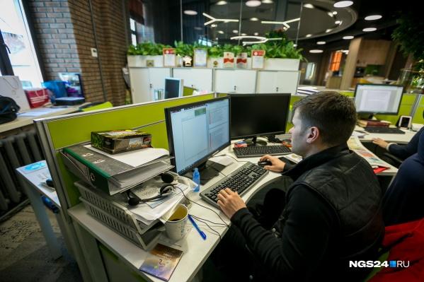 17% красноярцев знают, сколько получают их коллеги по работе