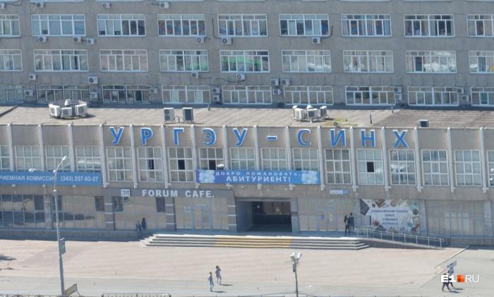 Сотрудник вуза посчитал Михаила геем, просмотрев его страницу во «ВКонтакте»