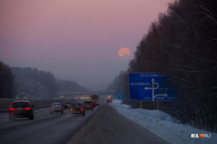 Это будет первое лунное затмение 2019 года