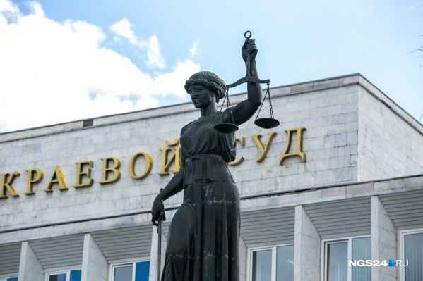 В январе суд признал Александра Голышева банкротом