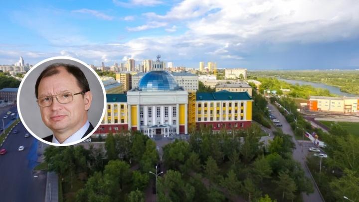 Депутат Заксобрания назначен ректором медуниверситета
