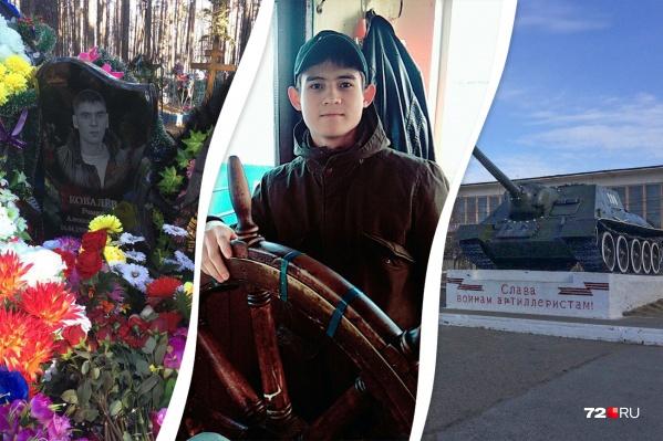 Тихий парень Рамиль Шамсутдинов стал знаменит на всю страну после трагедии в воинской части под Читой. Молодой человек расстрелял своих сослуживцев за то, что они угрожали его изнасиловать