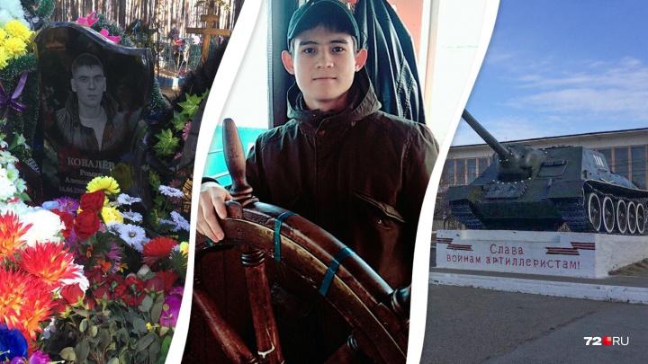Обещали изнасиловать: Шамсутдинов рассказал, что его толкнуло на расстрел восьми человек