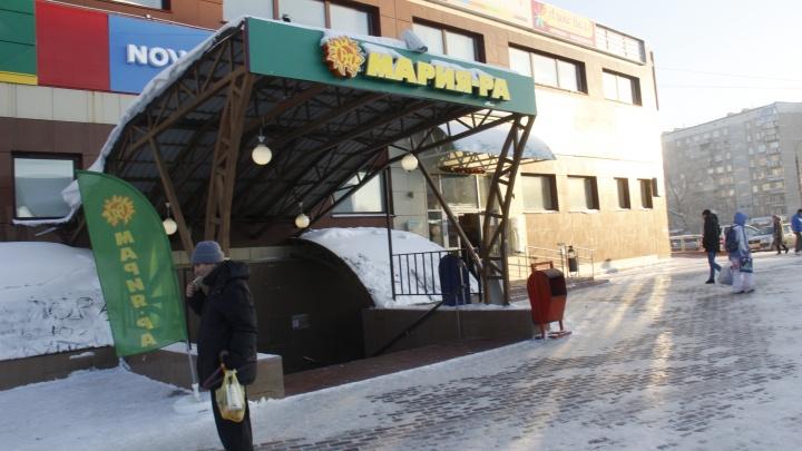 Москвичи всех накормили: в Новосибирске стало меньше местных магазинов