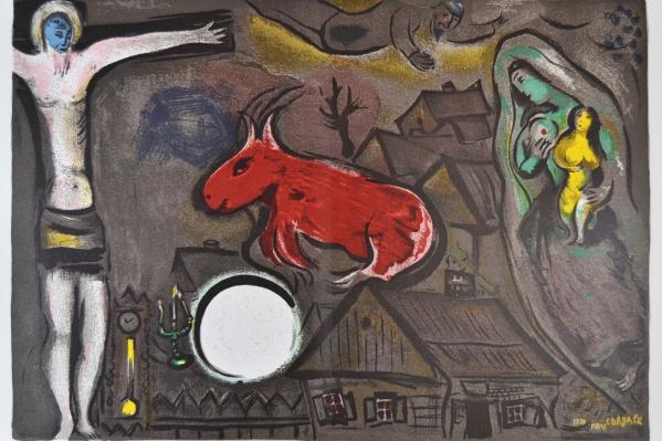 Работа Марка Шагала