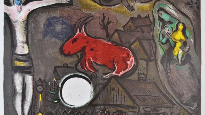 В Екатеринбурге выставят работы знаменитых художников-авангардистов Кандинского и Шагала
