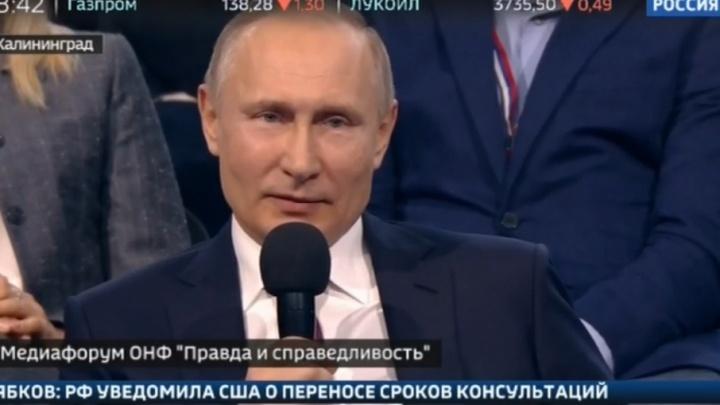 «Думаю, что мы это сделаем»: Путин оценил шансы Челябинска на проведение саммитов ШОС и БРИКС