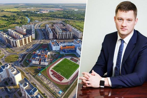 До назначения на пост министра Евгений Чудаев возглавлял компанию, которая застраивает территорию района Южный город
