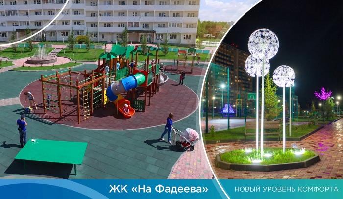 В программу«Народный квадрат» включили «двушки» и «трёшки»