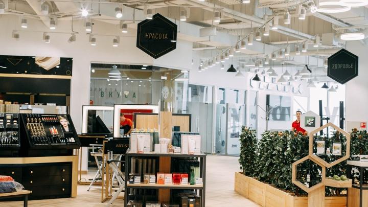 Необычный торговый центр в Новосибирске: горожан учат быть здоровыми, красивыми и зарабатывать