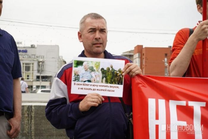 Новосибирцы уже дважды устраивали акции протеста против повышения пенсионного возраста