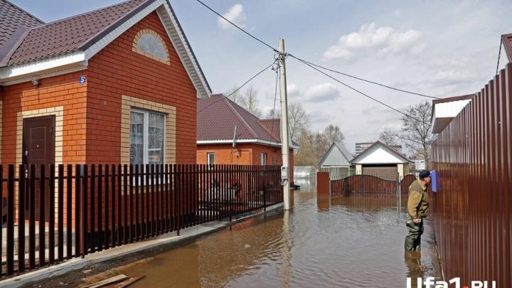 Жители Уфы, пострадавшие от наводнения, могут получить помощь от Красного креста