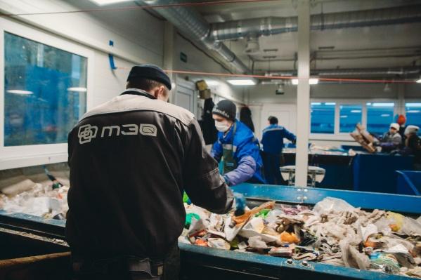 Компания заплатила за загрязнение атмосферного воздуха более 7 млн рублей, но забыла про пени
