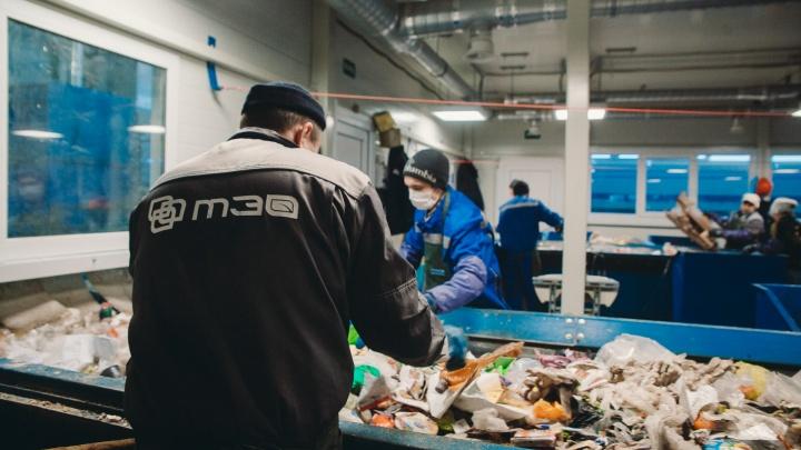 На регионального оператора по обращению с мусором подали в суд. С ТЭО требуют более полумиллиона