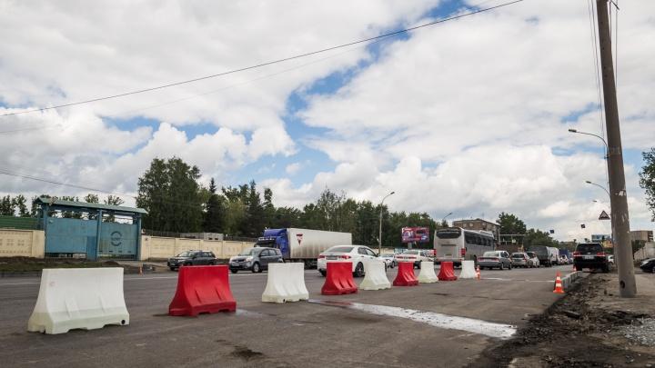 Новосибирцы выбрали самые разбитые дороги: среди лидеров — Бердское шоссе и Троллейная