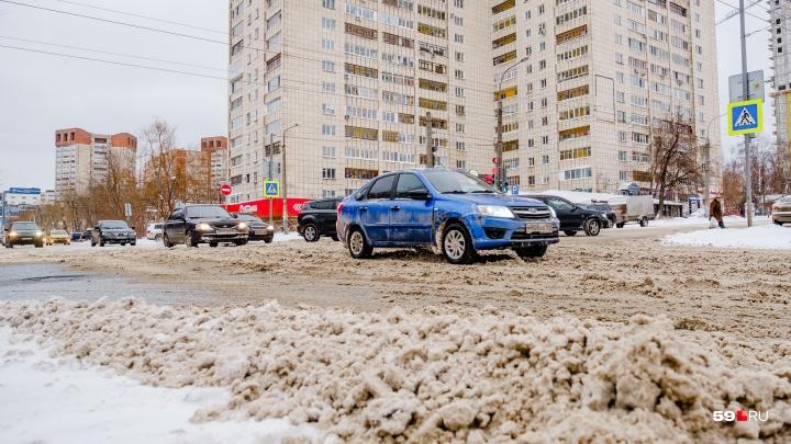 Пермские власти оштрафовали подрядчика на 3,5 миллиона рублей за плохую уборку снега