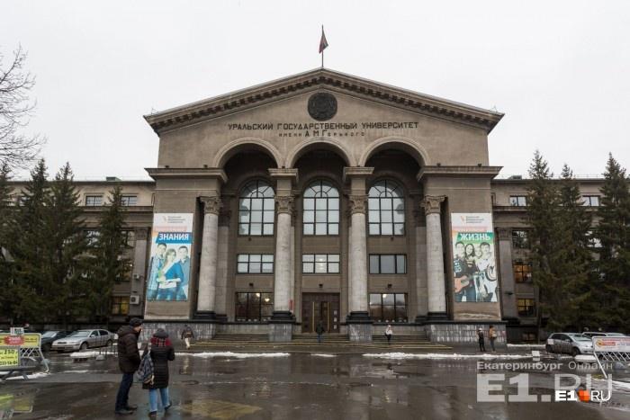 Изначально это здание строили не для университета