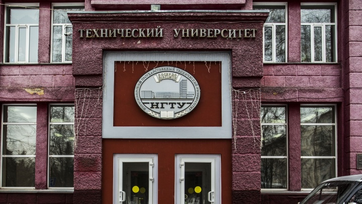 Два новосибирских вуза пробились в рейтинг молодых университетов мира
