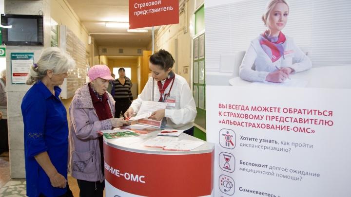 Футбол в регистратуре и борьба за приём: зачем в поликлиниках Челябинска появились консультанты