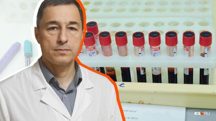 Как не пропустить у себя рак: 10 главных скрининг-тестов, которые спасут вашу жизнь